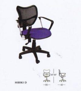 subaru HIBIKI D 320x360 267x300 - Kursi Kantor Subaru Hibiki D